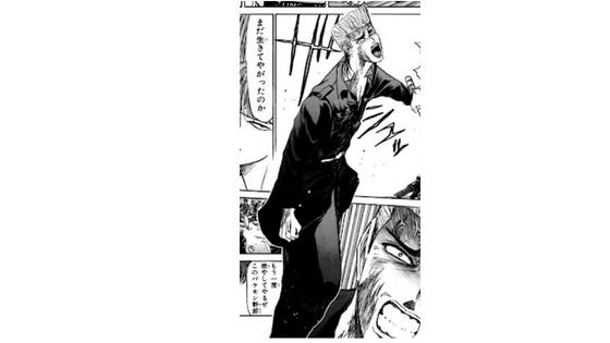 漫画版 神島 俊生