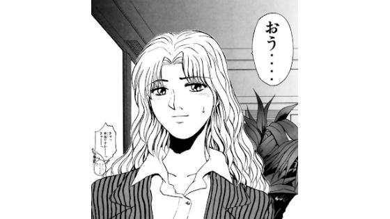 漫画版 藤崎 志乃美