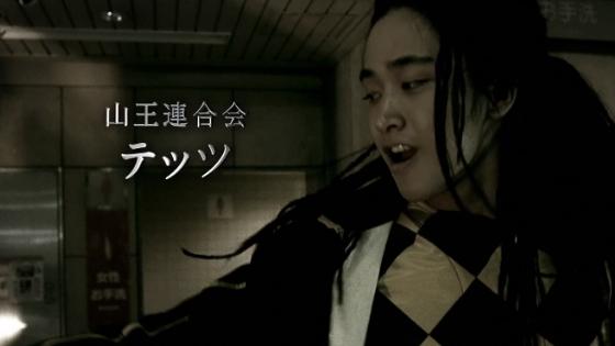HiGH&LOW=山王連合会=登場人物~テッツ/井上 鉄平( 佐藤 寛太)~