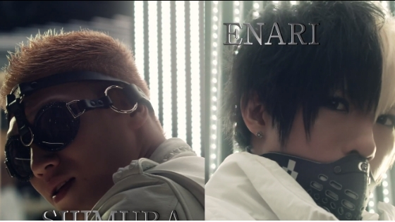 HiGH&LOW=White Rascals=登場人物~ENARI&SHIMURA(歌広場 淳&樽美酒 研二)~