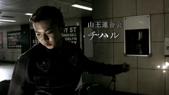 HiGH&LOW登場人物~チハル/片岡 千晴(佐藤 大樹)~