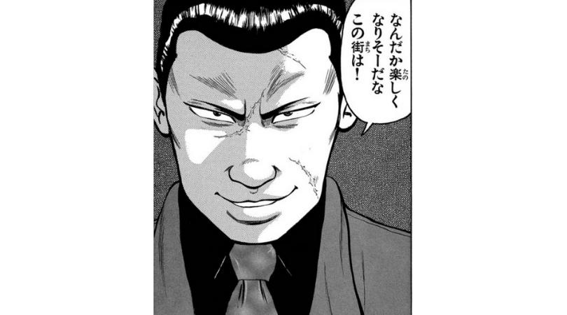 漫画クローズ登場人物~木島 好一 ※通称キーコ(きじま こういち)~