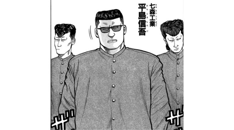 漫画クローズ登場人物~平島 信吾(ひらじま しんご)~