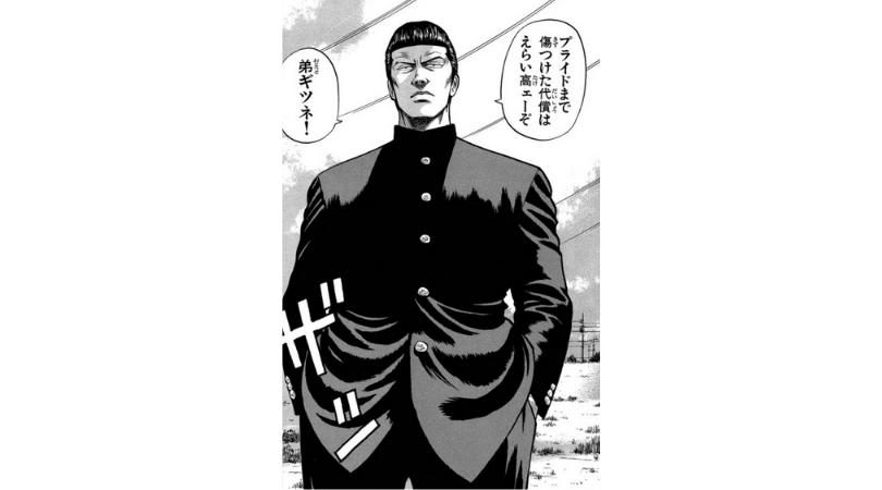 漫画クローズ登場人物~杉原 誠※通称マコ(すぎはら まこと)~