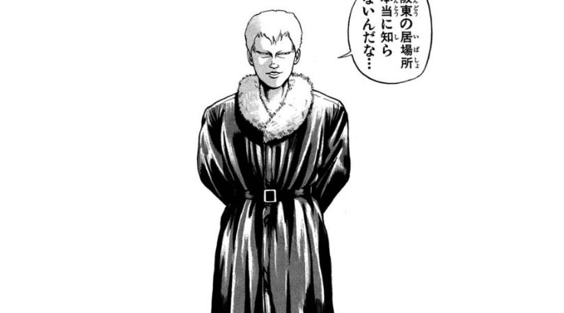 漫画クローズ登場人物~九能 秀臣(くのう ひでおみ)~