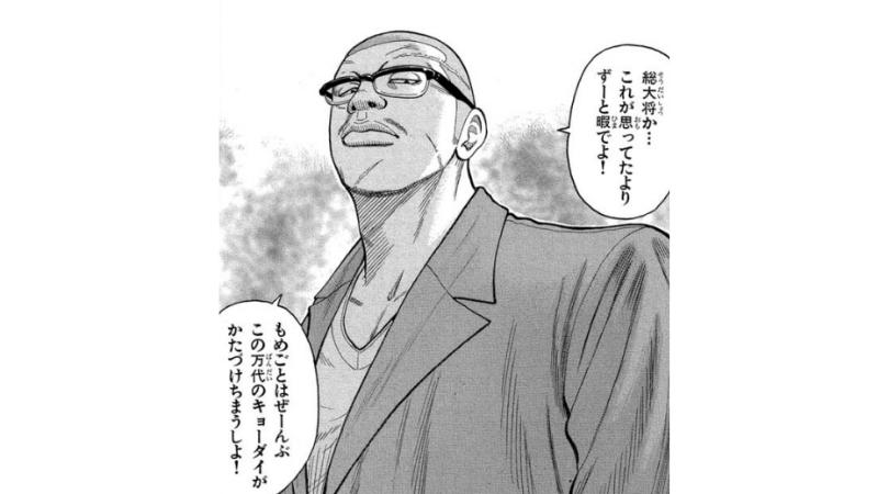漫画クローズ登場人物~中島 信助(なかじま しんすけ)~
