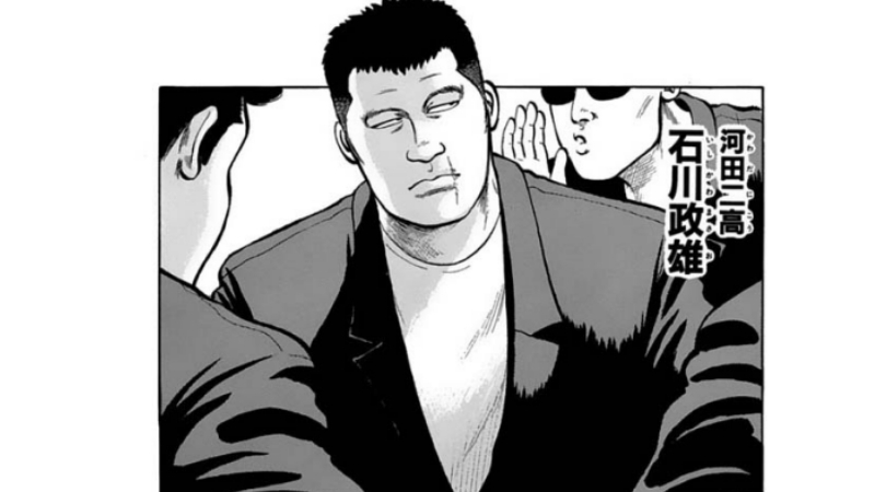 漫画クローズ登場人物~石川 政雄(いしかわ まさお)~