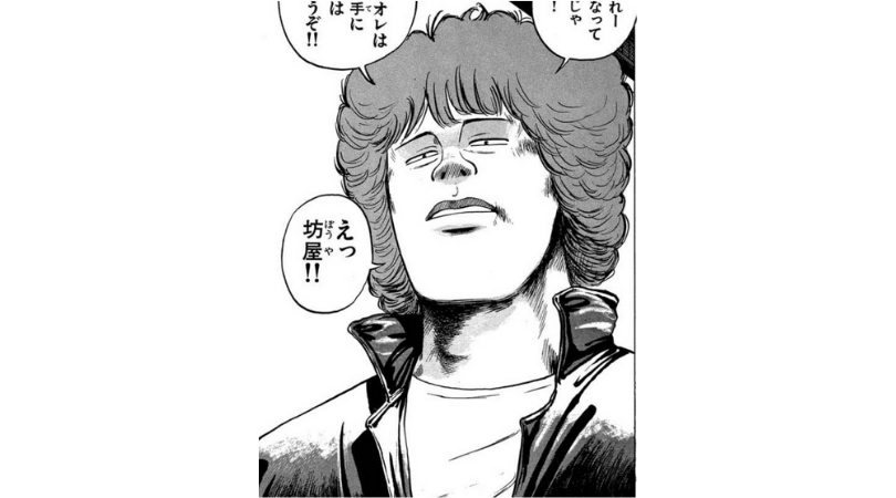 漫画クローズ登場人物~林田 恵※通称リンダマン(はやしだ めぐみ)~