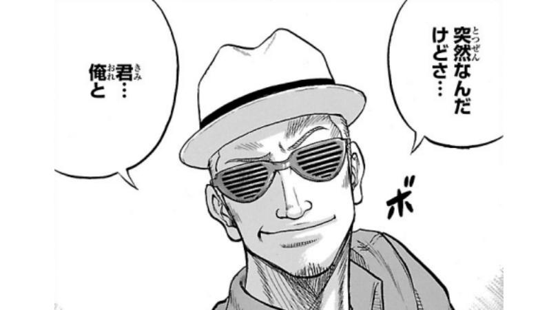 漫画ドロップ登場人物~由利 一~