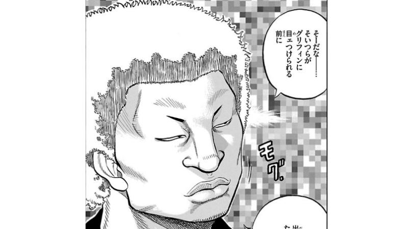 漫画ドロップ登場人物~加賀 大牙※通称ガガンボ~