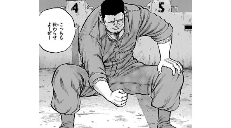 漫画ドロップ登場人物~藤 五郎~