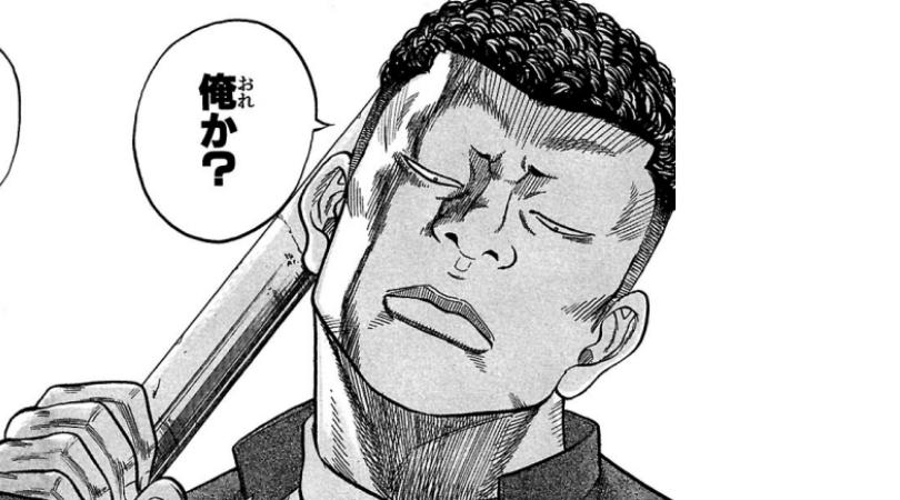 漫画ドロップ登場人物~加藤 宏次郎~