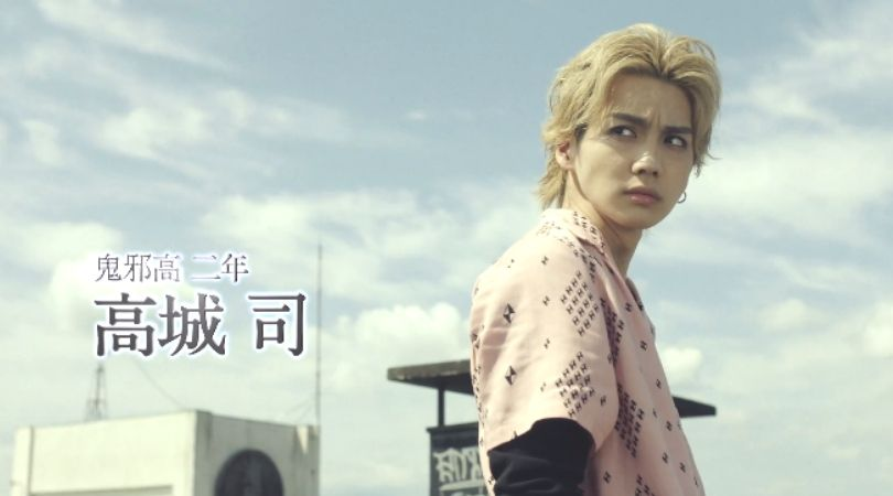 HiGH&LOW THE WORST EPISODE.0登場人物~高城司~