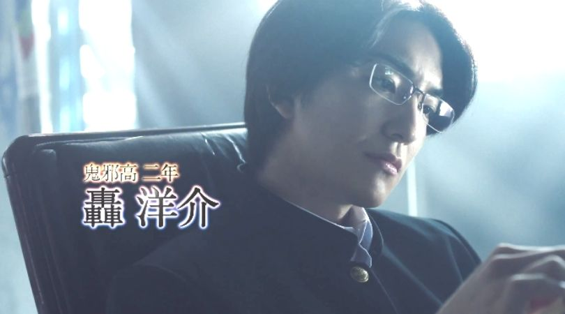 HiGH&LOW THE WORST EPISODE.0登場人物~轟洋介~