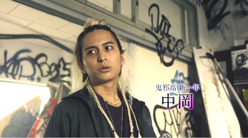 HiGH&LOW THE WORST EPISODE.0中岡
