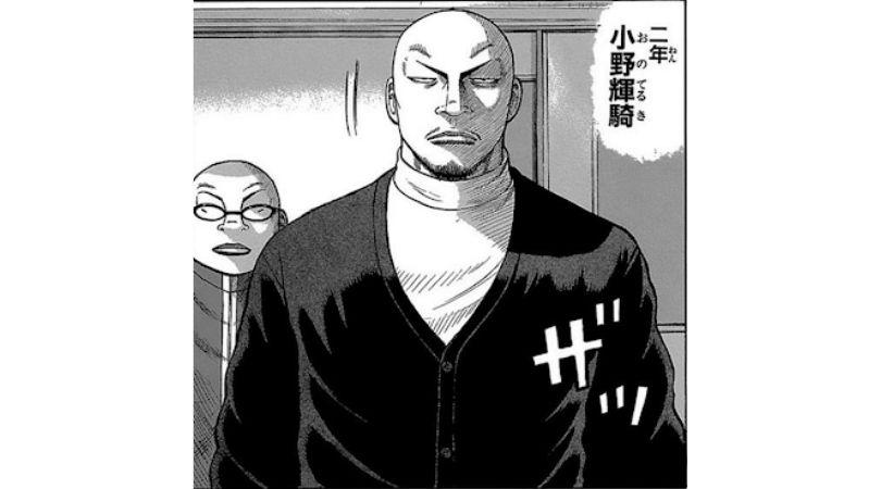 漫画WORST登場人物〜小野輝騎(テル)〜