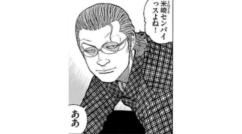 漫画WORST登場人物〜米崎隆幸(コメ)〜