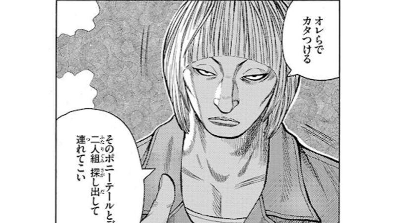 漫画WORST登場人物〜三国右京〜