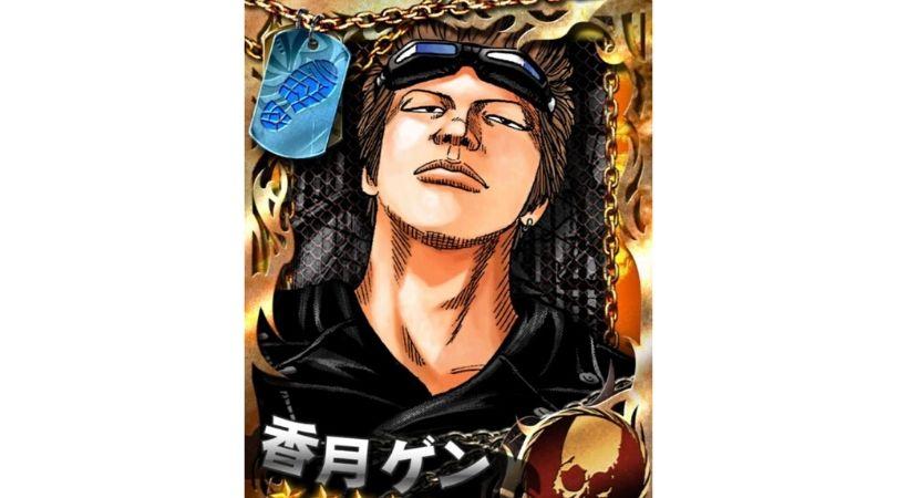 武装戦線登場人物〜香月 ゲン〜