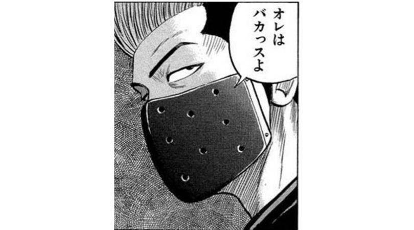 武装戦線登場人物〜国武 亮太〜