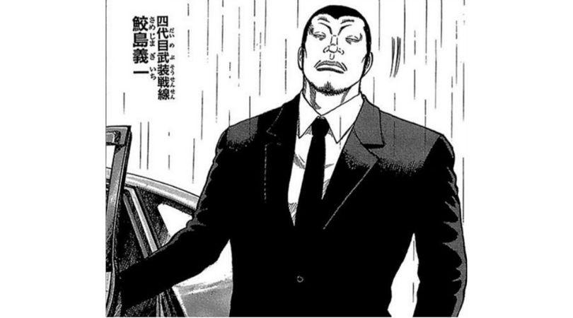 武装戦線登場人物〜鮫島 義一〜