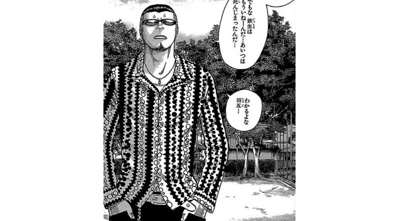 武装戦線登場人物〜佐橋 守〜