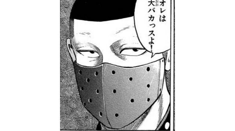 武装戦線登場人物〜三島 文太〜