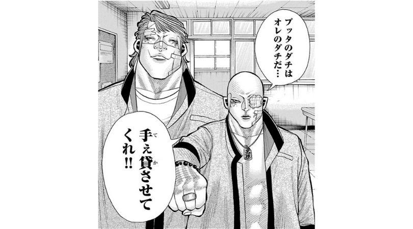 鳳仙学園登場人物〜我道 進(クローズ外伝より)〜