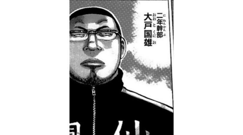 鳳仙学園登場人物〜大戸 国雄(オット/WORSTより)〜