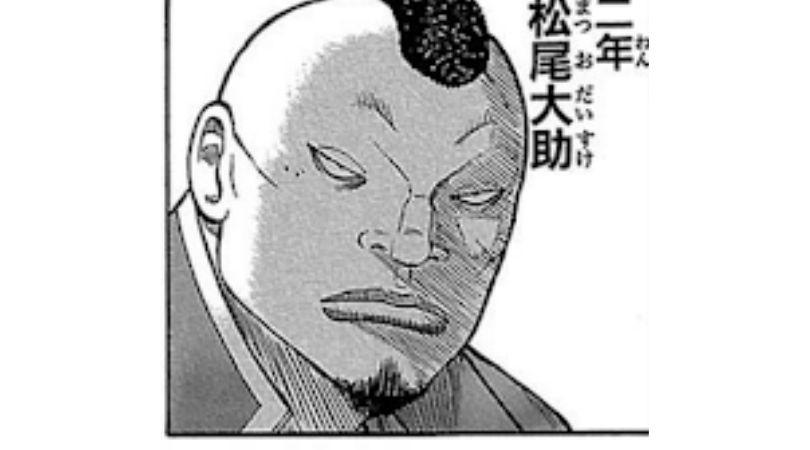 鳳仙学園登場人物〜松尾 大助(WORSTより)〜