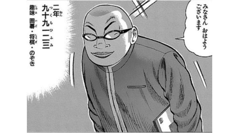 鳳仙学園登場人物〜九十九 一二三(WORSTより)〜