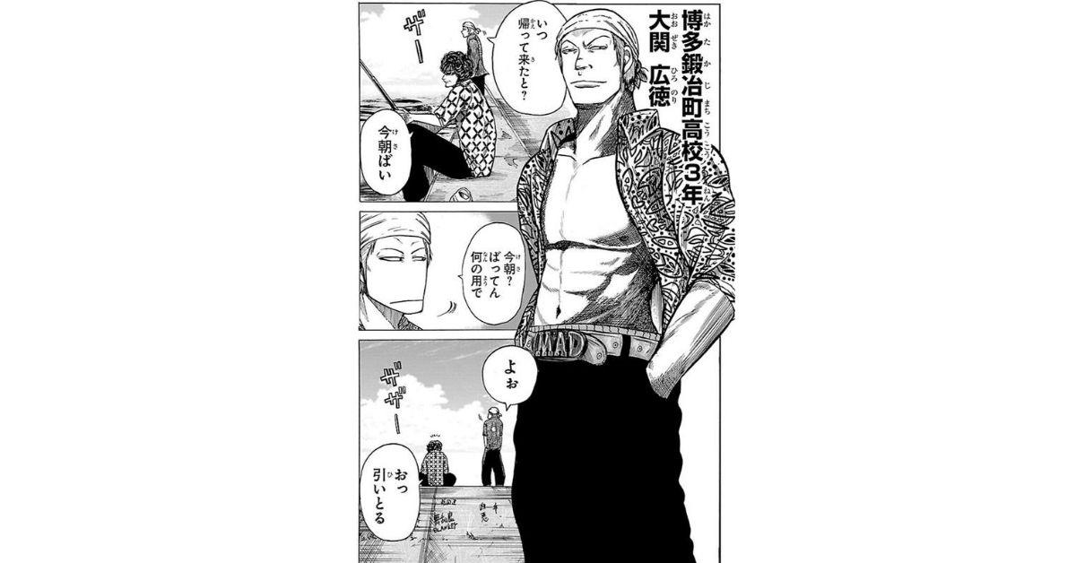 「WORST外伝 グリコ」登場人物〜大関 広徳〜