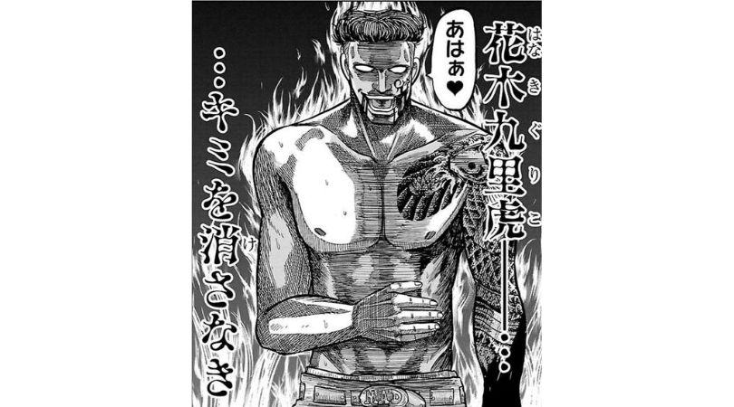 「WORST外伝 グリコ」登場人物〜山本 馬論〜