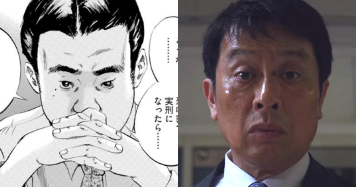 闇金ウシジマくん登場人物比較~橋爪正男(弁護士)~