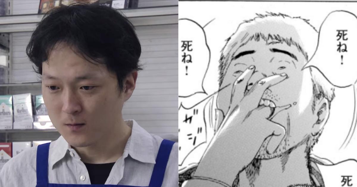 闇金ウシジマくん登場人物比較~佐野ハジメ~