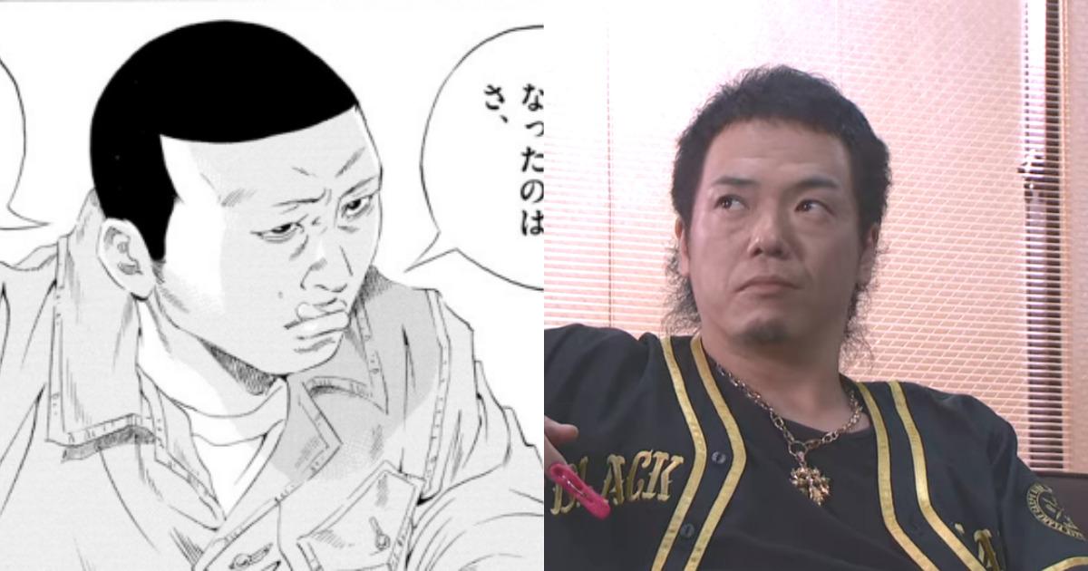 闇金ウシジマくん登場人物比較~柄崎 貴明(えざき たかあき)~